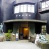 『朝倉彫塑館』彫塑家・朝倉文夫の住居兼アトリエの美術館