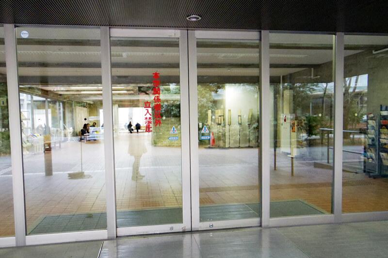 中央棟正面玄関には「本学関係者以外立ち入り禁止」の文字。期待と不安が入り混じる。