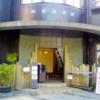 『朝倉彫塑館(あさくらちょうそかん)』バックヤードツアーレポート