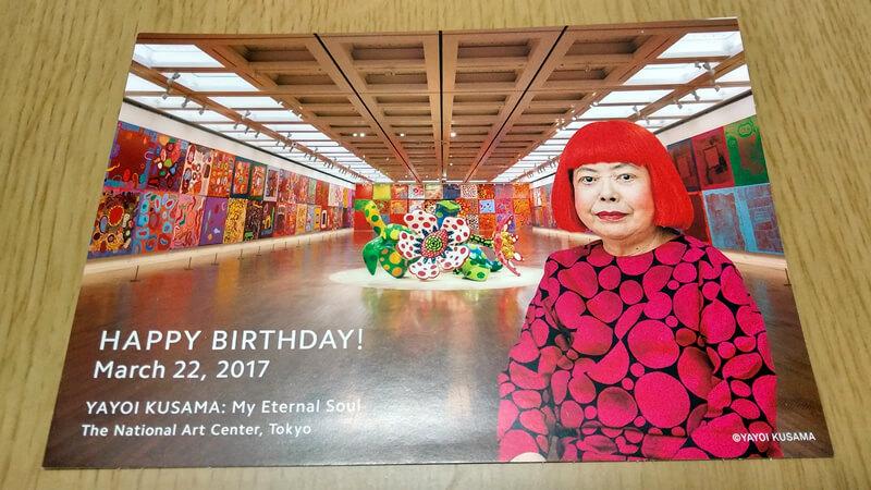 草間彌生の誕生日記念カード