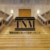 東京国立博物館(トーハク)の賛助会員になって分かったこと