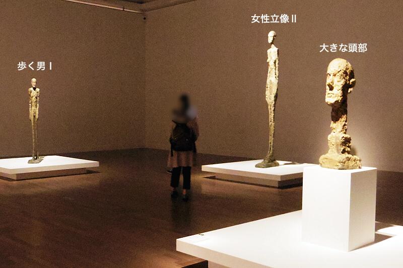 撮影可能エリア(展示室14)には「歩く男Ⅰ」、「女性立像Ⅱ」、「大きな頭部」が展示。