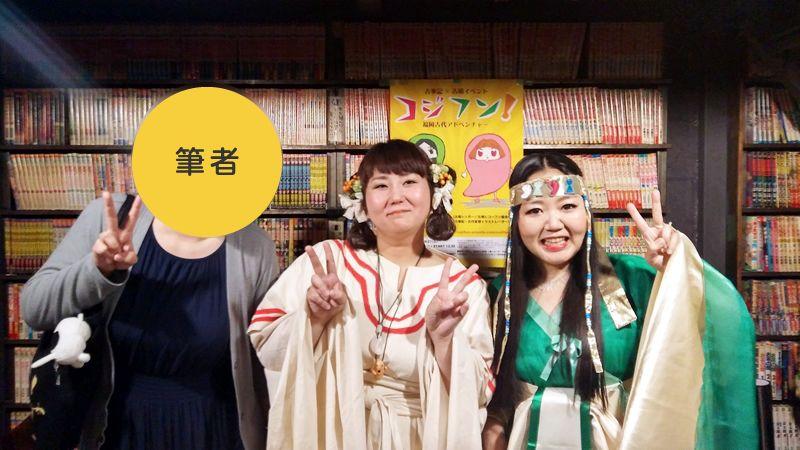 ヨザワマイさん、まりこふんさんと一緒にお写真も撮ってきました!(嬉)