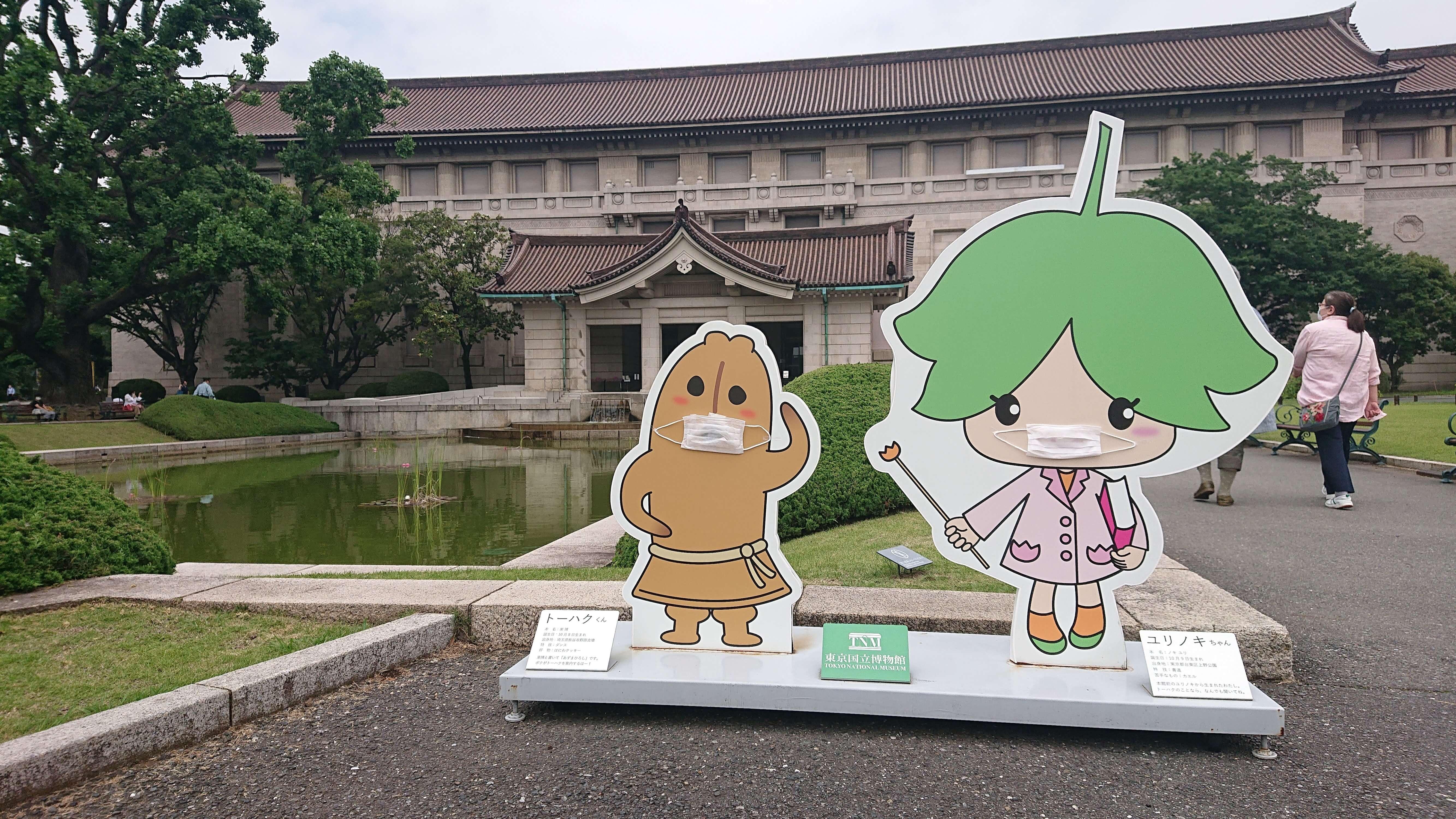 休館後の東京国立博物館