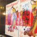『ゴールドマンコレクション これぞ暁斎!』河鍋暁斎の展覧会